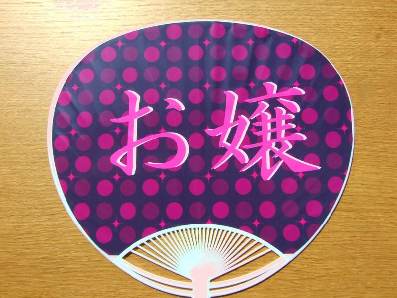 2009-0512 045-1.jpg