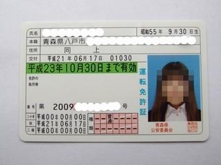 2009-0607-0608 087-1.jpg