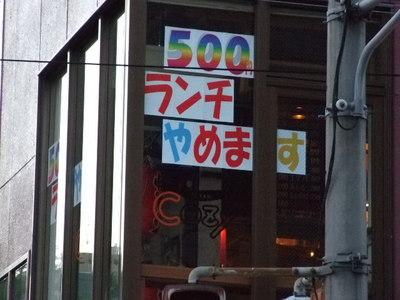 2010-0530 002.jpg