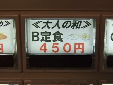 2010-0825 050-1.jpg