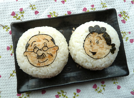 onigiri2.jpg
